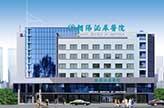 赤峰附大医院医院
